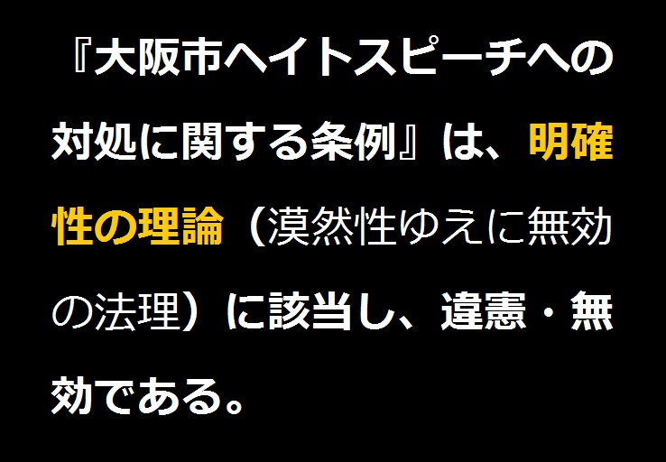 f:id:wasavi0032016:20170513062038j:plain