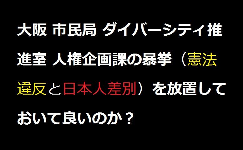 f:id:wasavi0032016:20170514073145j:plain