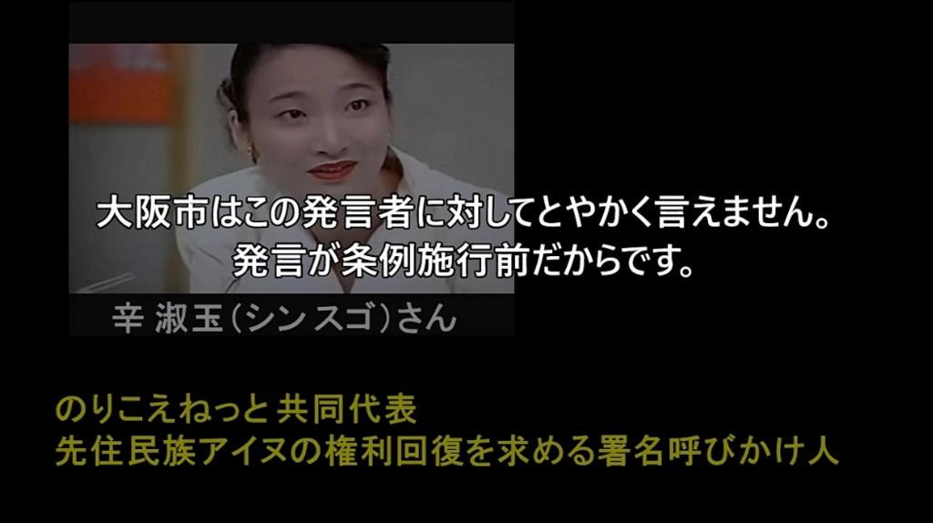 f:id:wasavi0032016:20170517121911j:plain