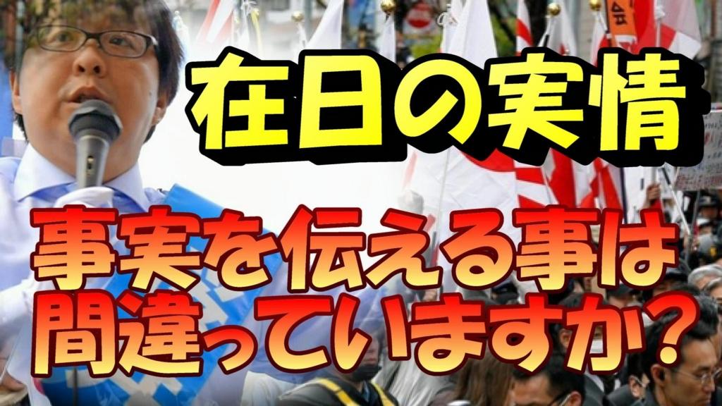 f:id:wasavi0032016:20170520011558j:plain