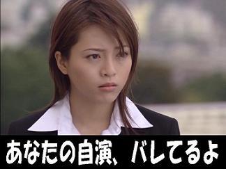 f:id:wasavi0032016:20170522102458j:plain