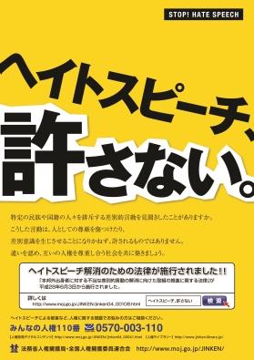 f:id:wasavi0032016:20170522234245j:plain