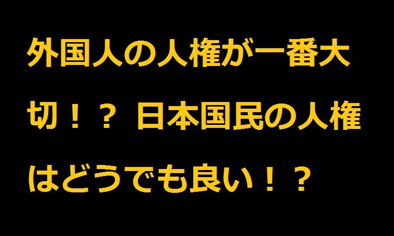 f:id:wasavi0032016:20170712215622j:plain