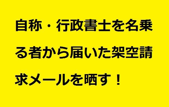 f:id:wasavi0032016:20170901073041j:plain