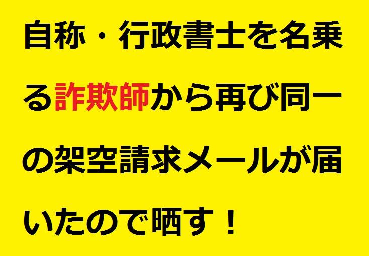 f:id:wasavi0032016:20170904165231j:plain