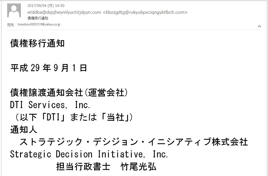 f:id:wasavi0032016:20170904170708j:plain