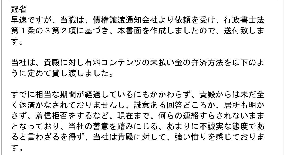 f:id:wasavi0032016:20170904175405j:plain