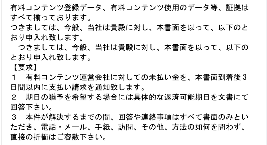 f:id:wasavi0032016:20170904191131j:plain