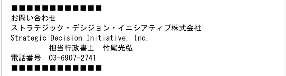 f:id:wasavi0032016:20170904195152j:plain