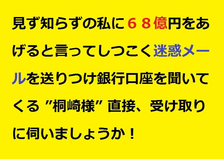 f:id:wasavi0032016:20170905064236j:plain