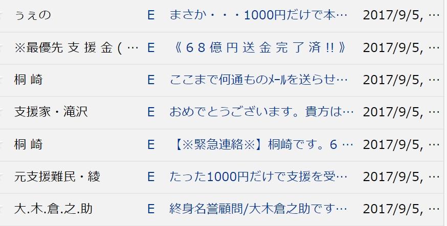 f:id:wasavi0032016:20170905083600j:plain