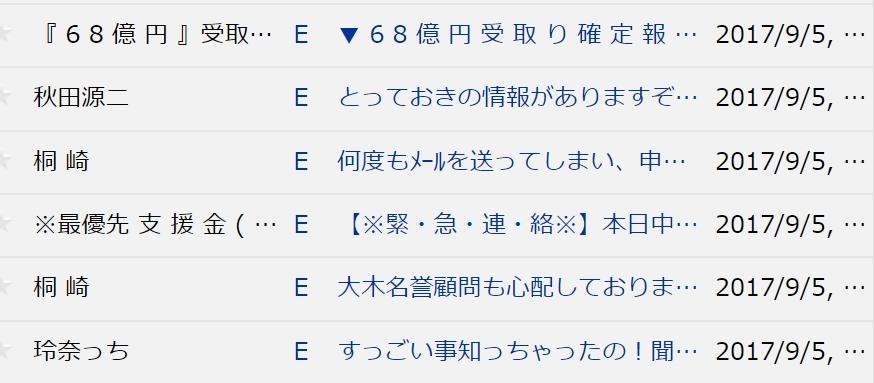 f:id:wasavi0032016:20170905083742j:plain