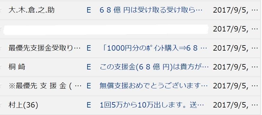 f:id:wasavi0032016:20170905084116j:plain