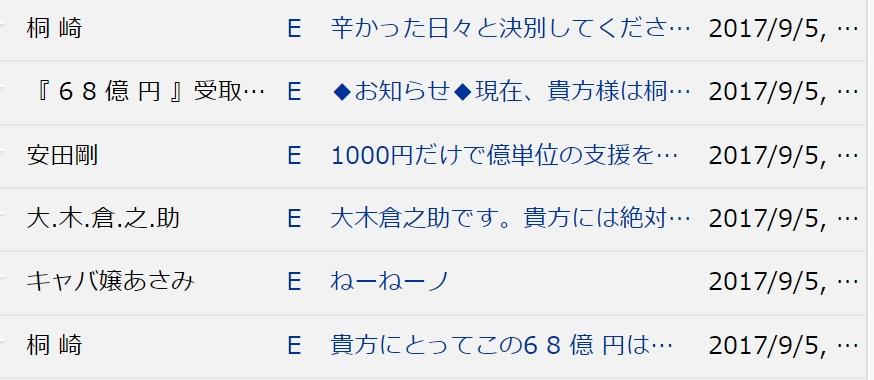 f:id:wasavi0032016:20170905084257j:plain