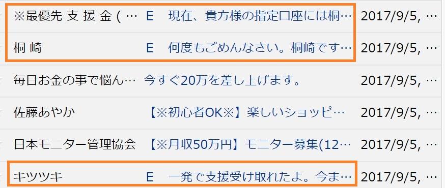 f:id:wasavi0032016:20170905084734j:plain