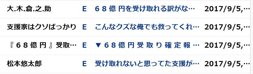 f:id:wasavi0032016:20170905090802j:plain