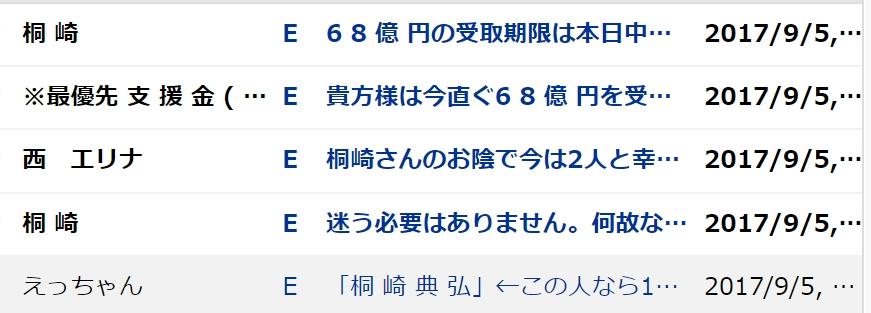 f:id:wasavi0032016:20170905091839j:plain
