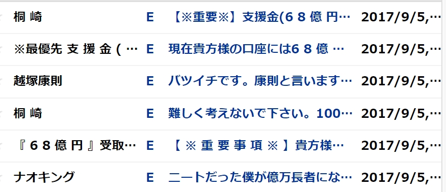 f:id:wasavi0032016:20170905093450j:plain