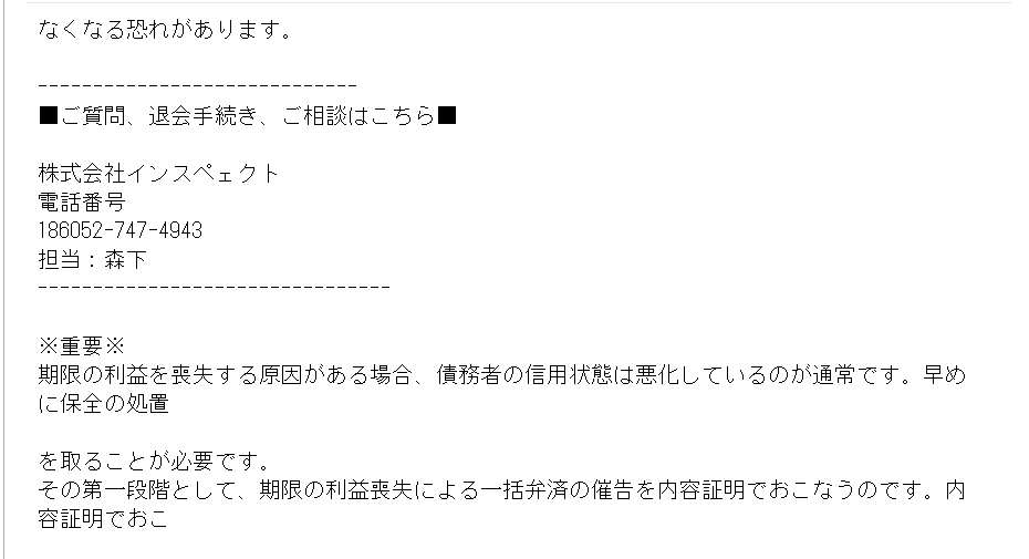 f:id:wasavi0032016:20170907092751j:plain