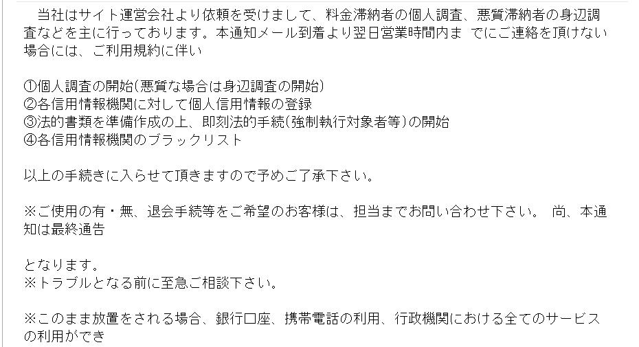 f:id:wasavi0032016:20170907094455j:plain