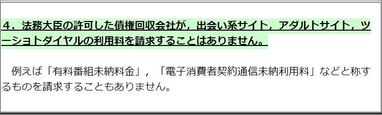 f:id:wasavi0032016:20170907105007j:plain