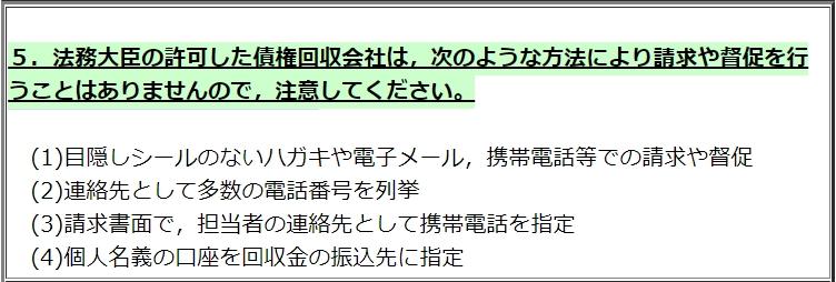 f:id:wasavi0032016:20170907105305j:plain