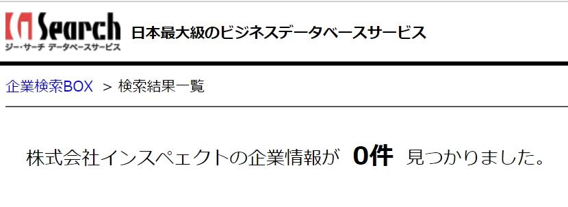 f:id:wasavi0032016:20170907195832j:plain