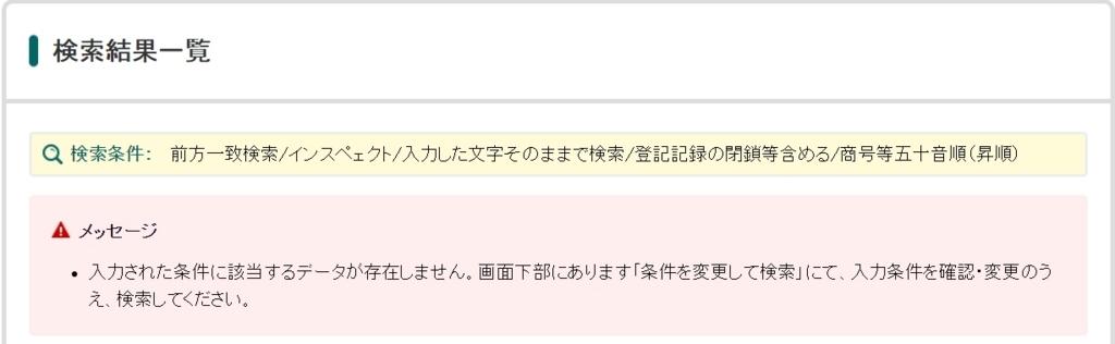 f:id:wasavi0032016:20170907201808j:plain