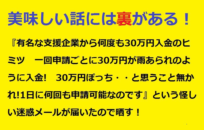 f:id:wasavi0032016:20170910151700j:plain