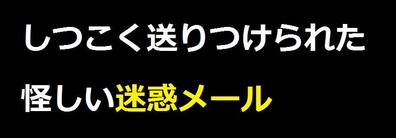 f:id:wasavi0032016:20170910154501j:plain