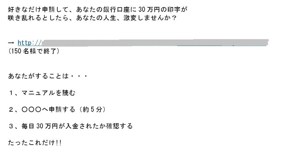 f:id:wasavi0032016:20170910164126j:plain