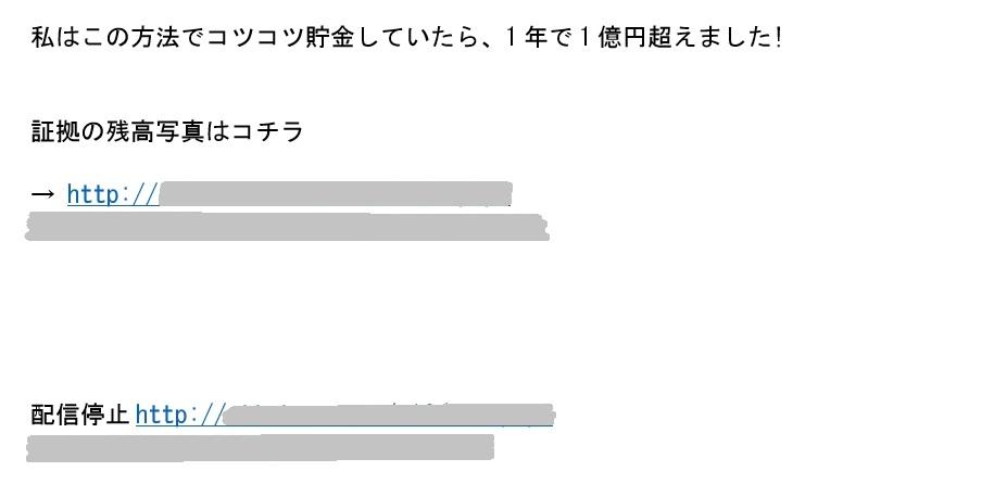 f:id:wasavi0032016:20170910173406j:plain