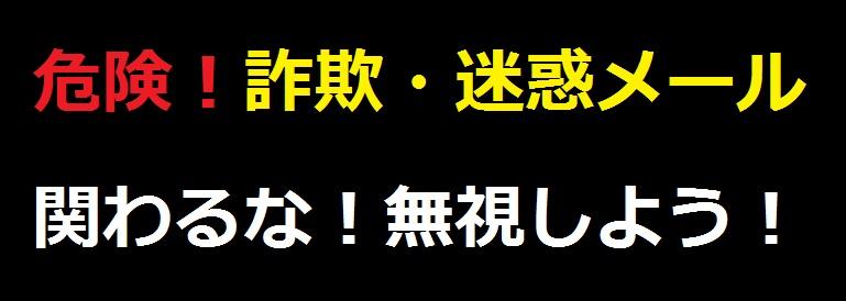 f:id:wasavi0032016:20170910185957j:plain
