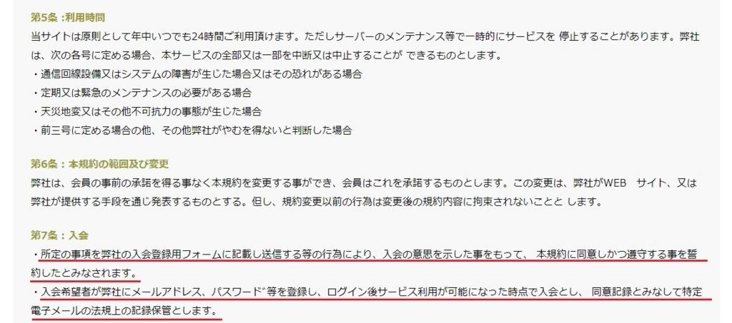 f:id:wasavi0032016:20170911084233j:plain