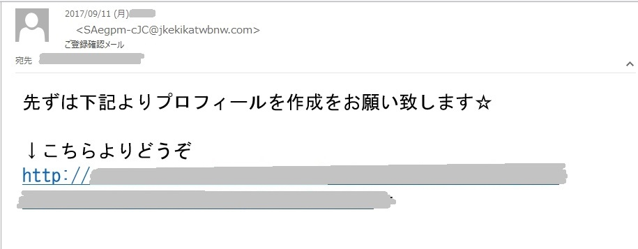 f:id:wasavi0032016:20170911093338j:plain