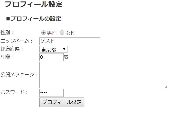 f:id:wasavi0032016:20170911094608j:plain