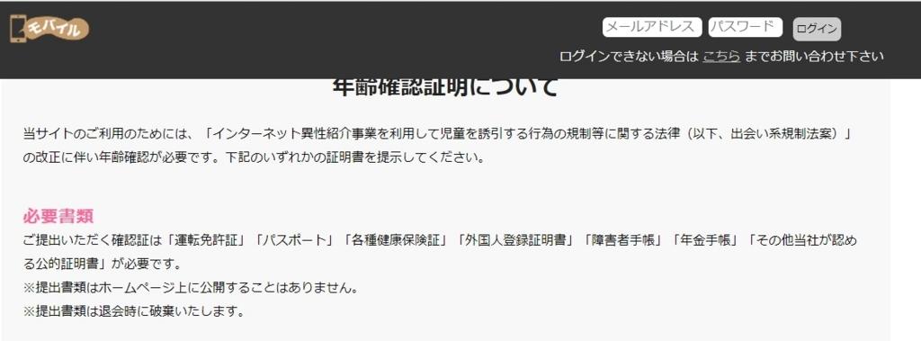 f:id:wasavi0032016:20170911105415j:plain