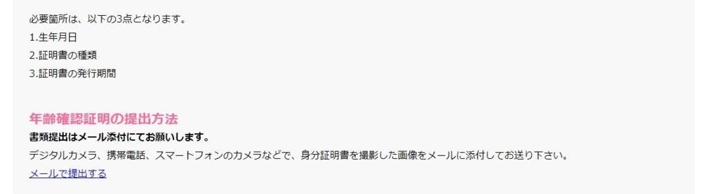 f:id:wasavi0032016:20170911105526j:plain