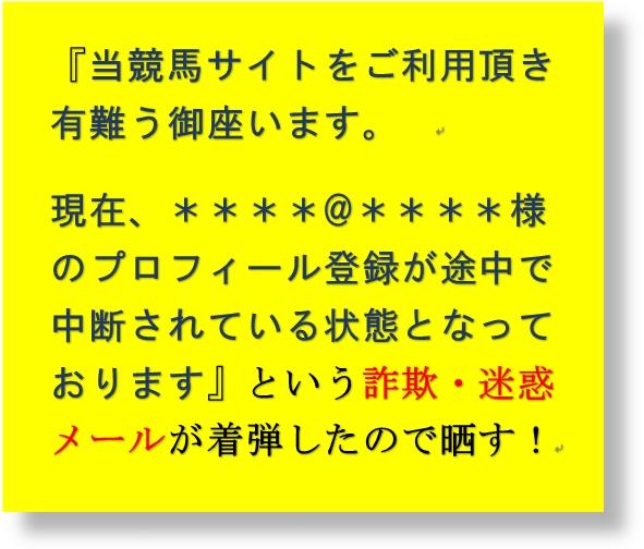 f:id:wasavi0032016:20170915150959j:plain