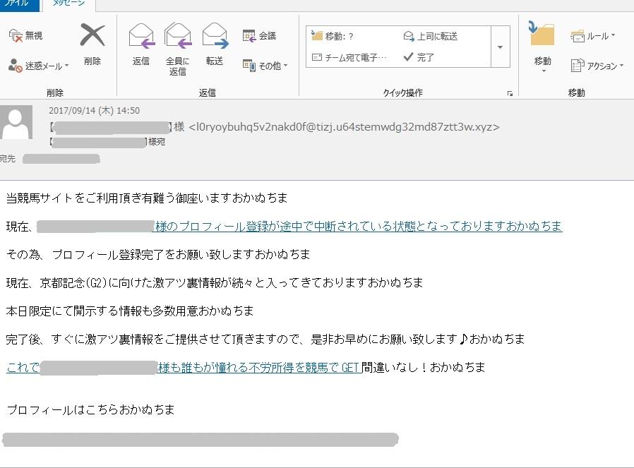 f:id:wasavi0032016:20170915160031j:plain