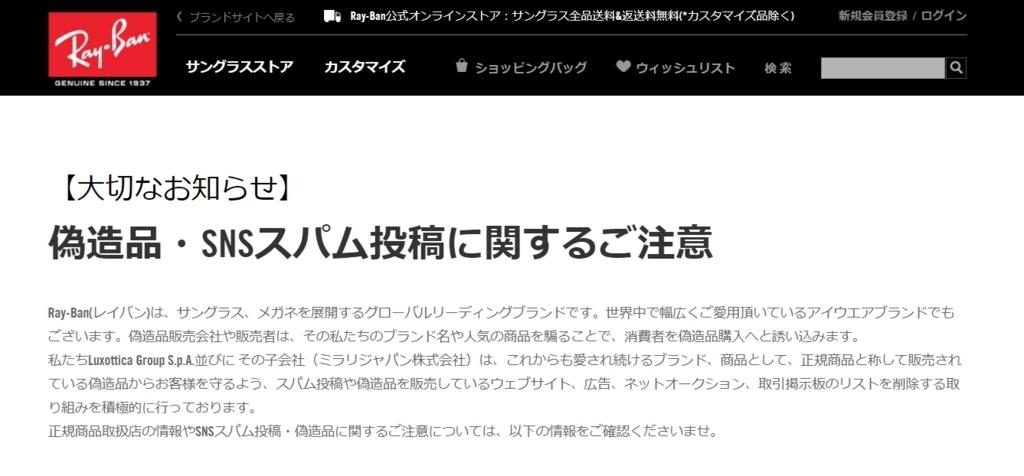 f:id:wasavi0032016:20170917200649j:plain