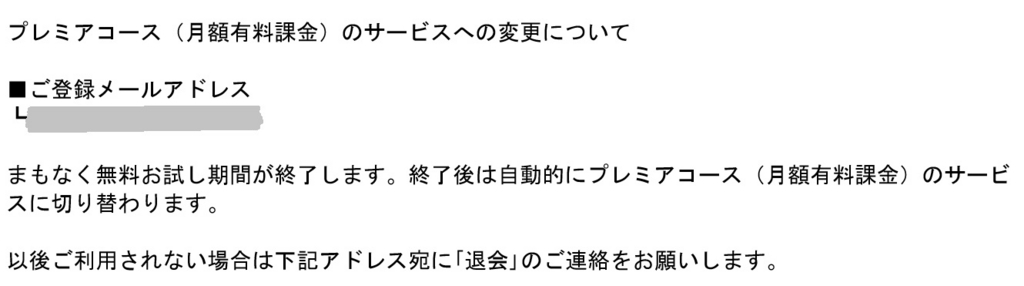f:id:wasavi0032016:20170918105430j:plain