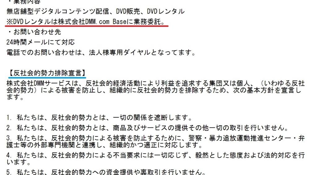 f:id:wasavi0032016:20171006110558j:plain