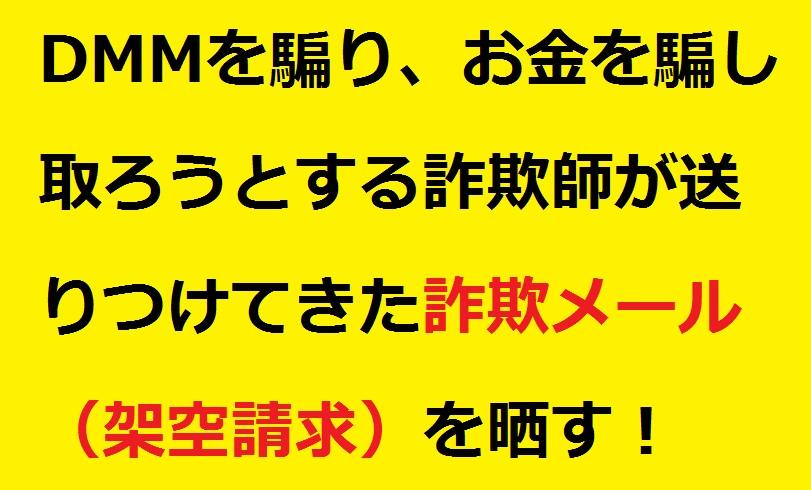 f:id:wasavi0032016:20171006135508j:plain