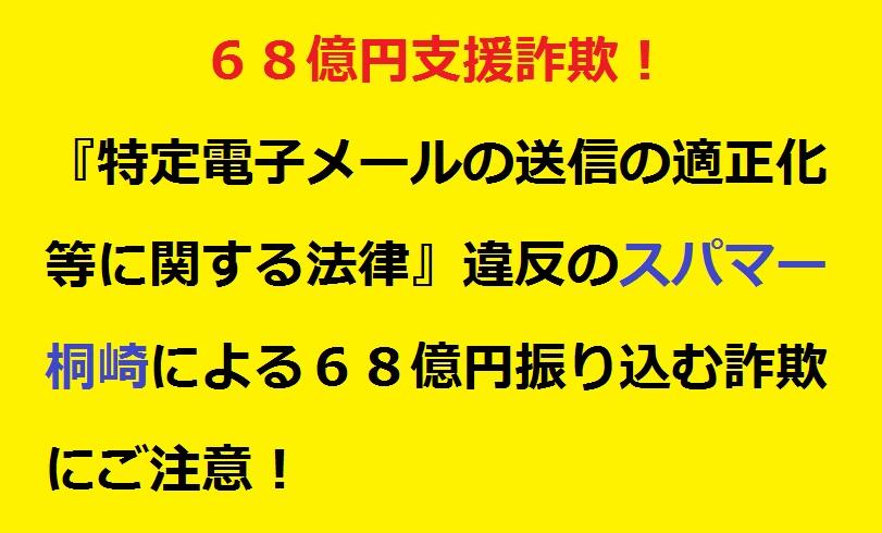 f:id:wasavi0032016:20171007103317j:plain