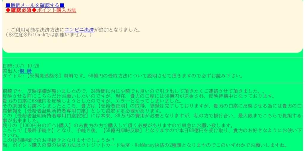 f:id:wasavi0032016:20171007112559j:plain