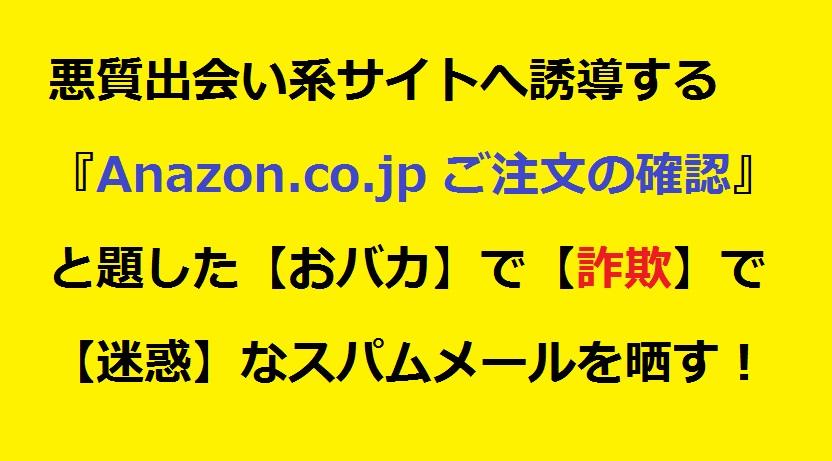 f:id:wasavi0032016:20171021104502j:plain