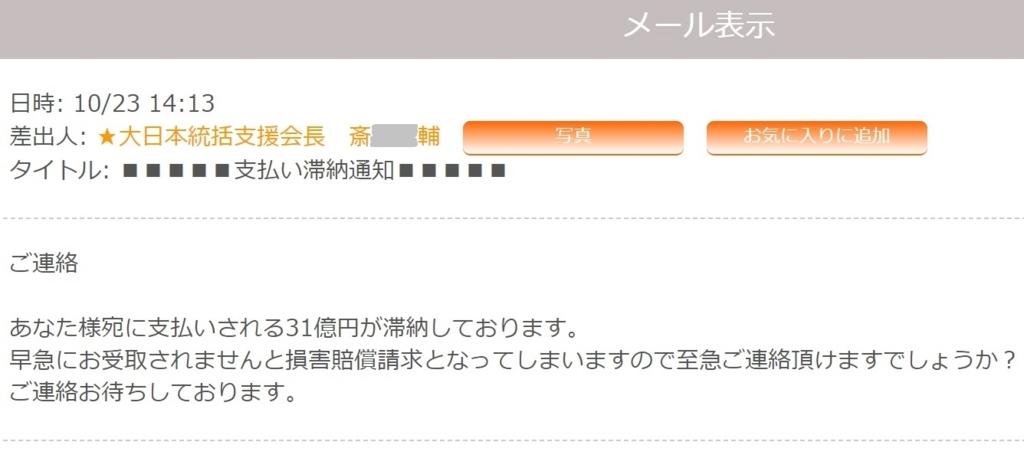 f:id:wasavi0032016:20171023170124j:plain