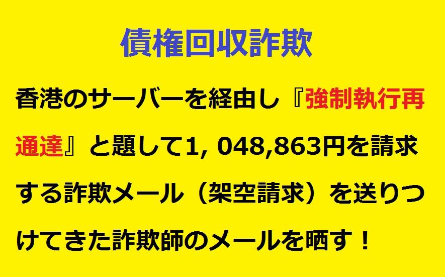 f:id:wasavi0032016:20171101105527j:plain