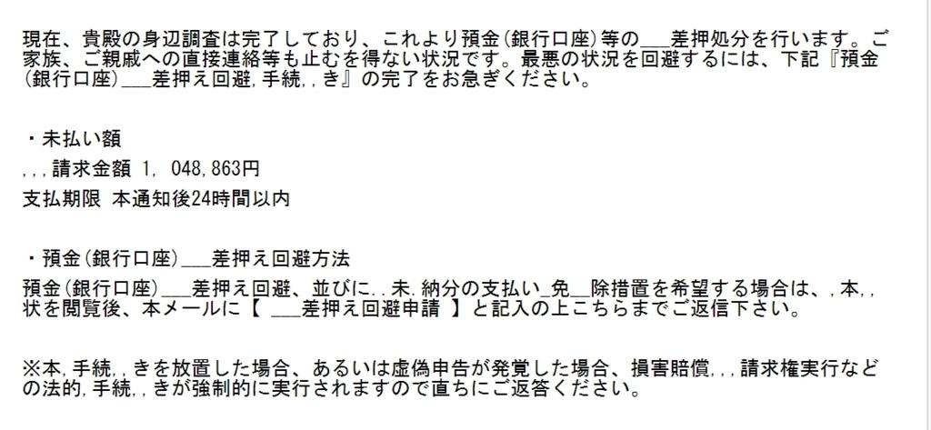 f:id:wasavi0032016:20171101115028j:plain